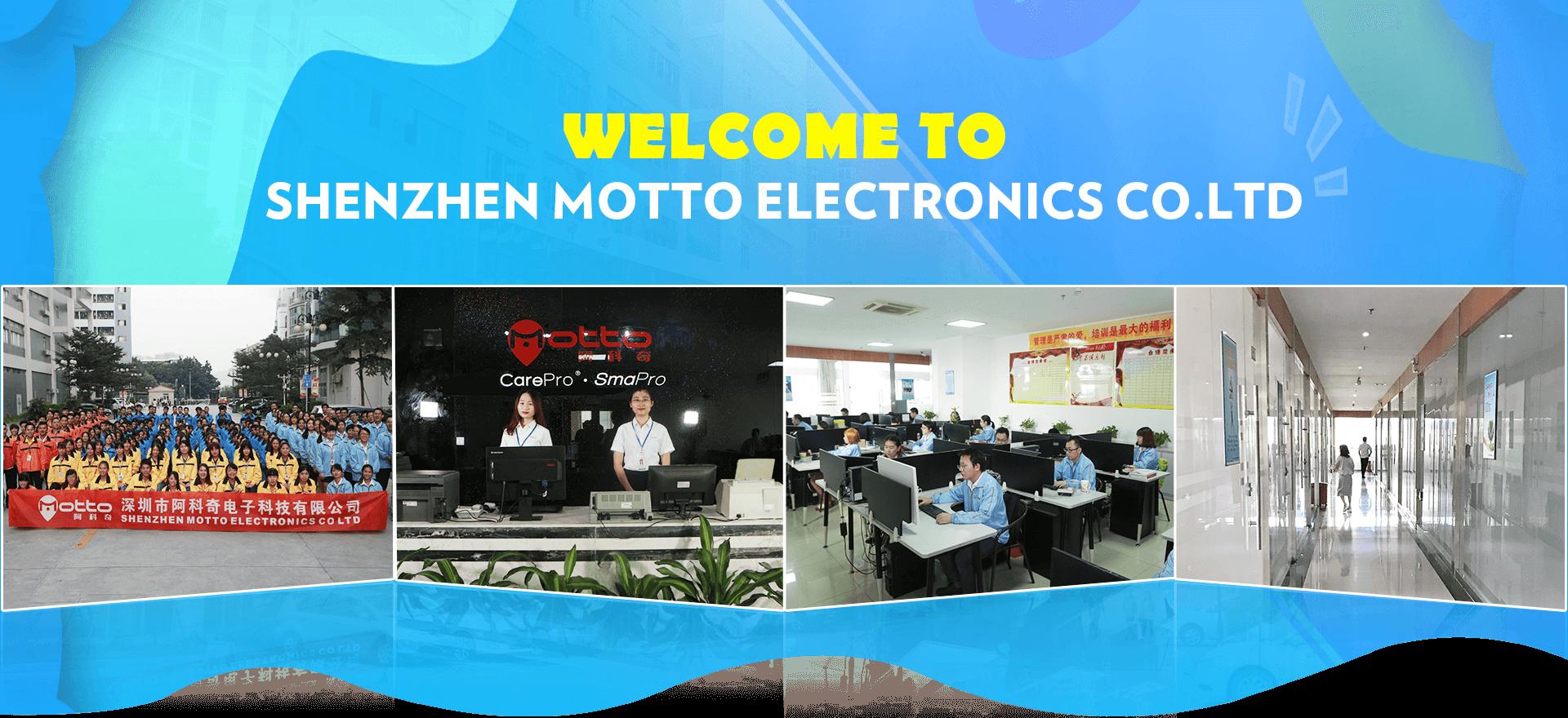 Shenzhen Motto Electronics Company