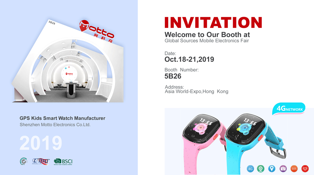 Profesional GPS smart watch Exhibition