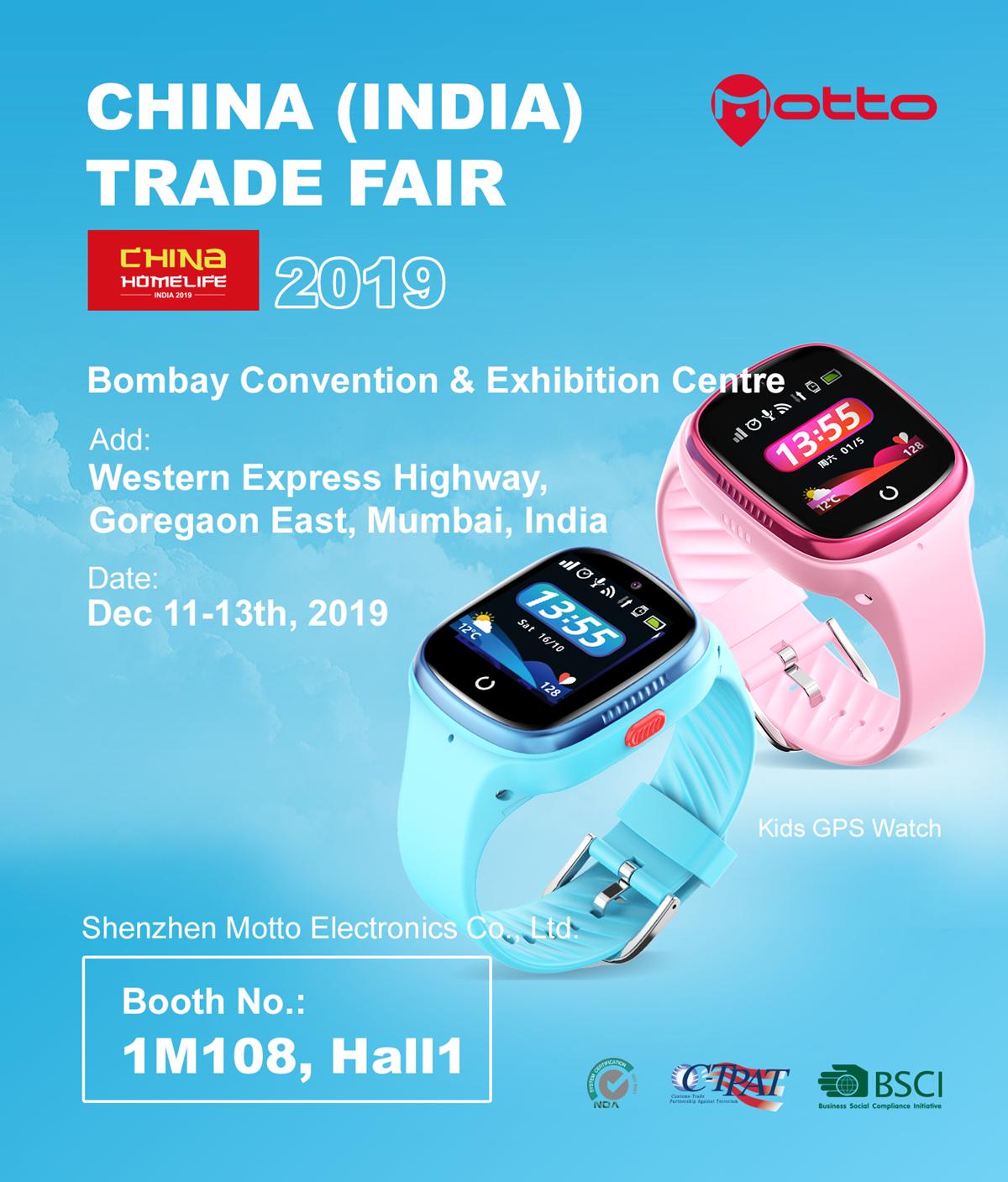 CHINA(INDIA) TRADE FAIR 2019