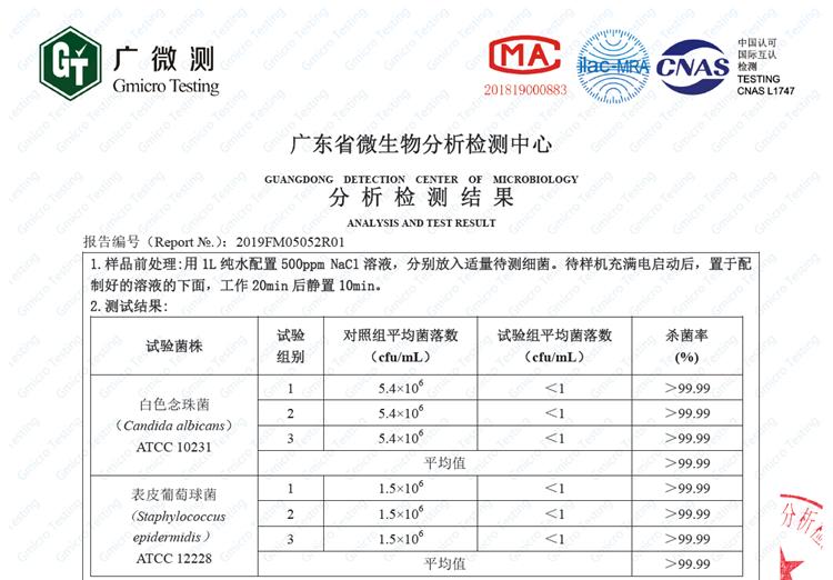 Disinfectant Generator C601